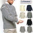 (ル・トリコチュール) Le Tricoteur #Guernsey Sweater Pullover ガンジーセータープルオーバー フィッシャーマンズニット ブリティッシュウール セーター 英国製 メンズ レディース (送料無料/knit/sweater/XS-XL/イギリス)