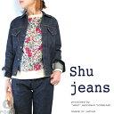 ショッピングETC Shu jeans (シュージーンズ) #Shu G-Jac col.Rigid Gジャン ストレッチ セルビッチデニム Lady's Stretch Selvidge Denim 3rdモデル 耳付き ワンウォッシュ ≪送料無料≫ (林 芳亨/リジッド/サード/レディース/ジーンズ/赤耳)