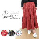 【SALE 30%OFF】(ロックマウント) RockMount Lady's #BROOMSTICK LongSkirt - CottonFlower -3段ティアードロングスカート 小花柄 コットン フラワープリント アメリカ製 ≪送料無料≫ (マキシスカート/ウエストゴム/綿100%/Made in USA)