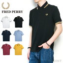 【20SS 再入荷】(フレッドペリー) FRED PERRY #M12N Twin Tipped FredPerry Shirt(メンズ/オリジナルフレッドペリーシャツ/ポロシャツ/ティップライン/ピケ/鹿の子/定番/ENGLAND/イングランド/イギリス製/ストリート/送料無料)