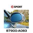 D-SPORT 87900-A083 ブルーミラーTypeII コペン用