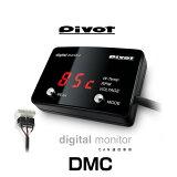 PIVOT ピボット DMC CAN通信車用デジタルモニター(水温、エンジン回転、電圧)(レッド表示)