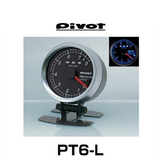 樞軸支點 PT6 L 斜向進刀與步進測速儀直徑 60 PROGAUGE (淺藍色)