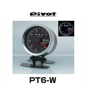 樞軸支點 PT6 W 斜向進刀與步進測速儀直徑 60 PROGAUGE (白燈)