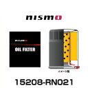 NISMO �j�X�� �I�C���t�B���^�[ �y�i�ԁF15208-RN021�z