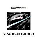 無限MUGEN 72400-XLF-K0S0 ベンチレーテッドバイザー FIT フィット GE6〜9 GE8・9 GP4