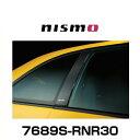 NISMO ニスモ 7689S-RNR30 カーボンピラーガーニッシュ スカイライン R33、GT-R BCNR33用