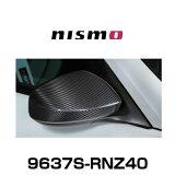 NISMO ニスモ 9637S-RNZ40 カーボンドアミラーカバー フェアレディZ Z34用