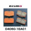 Imgd4060-1ea01
