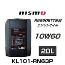 Imgkl101-rn63p