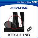 ALPINE ����ѥ��� KTX-H11NB N-BOX+ / N-BOX+���������H23 / 12�����ߡ� ��JF1��2�� N-BOX / N-BOX���������H23 / 12...