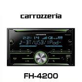 carrozzeria カロッツェリア FH-4200 CD/USB/Bluetooth/チューナーDSPメインユニット