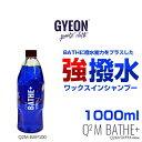 GYEON ジーオン Q2M-BAP10...