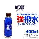 GYEON ジーオン Q2M-BAP40...