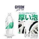 GYEON ジーオン Q2M-FM Q2M Foam 1000ml(フォウム) カーシャンプー
