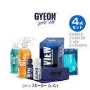 GYEON ジーオン Q2S-A A-Kit Aキット 撥水シャンプー、撥水コート剤、ガラス用コーテ