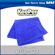 KeePer技研 キーパー技研 レジンクロス 特殊構造マイクロファイバークロス