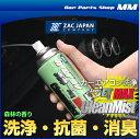 ZAC JAPAN 79675 スーパージェットマックスクリーンミスト 60ml カーエアコン消臭・