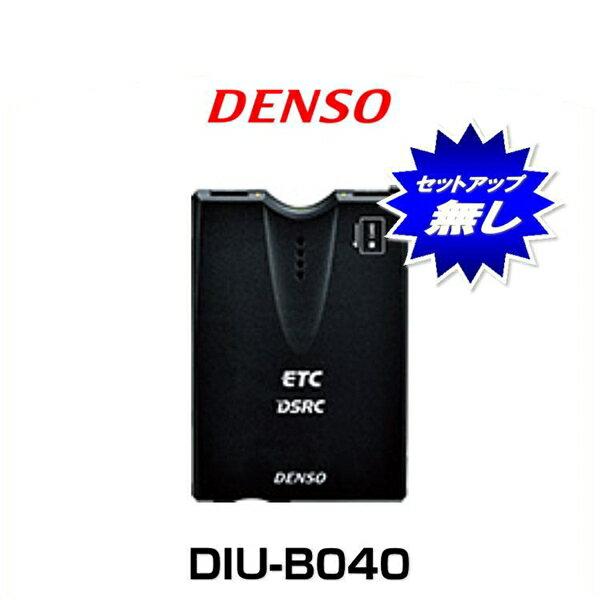 DENSO デンソー DIU-B040 DSRC車載器【セットアップ無し】 104126-…...:cps-mm:10031080