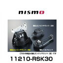 NISMO ニスモ 11210-RSK30 強化エンジンマウント(右)マーチ(K13)NISMO S、ノート(E12)NISMO S用