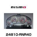 NISMO ニスモ 24810-RNR40 コンビネーションメーター スカイライン R34 RB25DET MT車用つや消しブラック