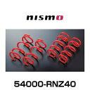 Img54000-rnz40