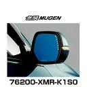 Img76200-xmr-k1s0