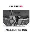 NISMO ニスモ 76440-RSR45 スカイラインGT-R BCNR33、BNR34用アンダーフロア補強バー センター装着
