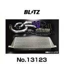 BLITZ �֥�å� No.13123 ���ꥹ���� ���������顼CS