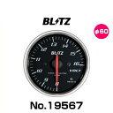 BLITZ ブリッツ No.19567 レーシングメーターSD 電圧計 φ60(RED指針、WHITE照明)