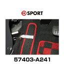 D-SPORT 57403-A241 フットレストバー コペン(LA400K)14.06〜CVT車用
