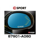 D-SPORT 87901-A080 シーケンシャルウインカーミラー コペン(LA400K/L880K)用