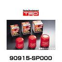 TRD 90915-SP000 スポーツオイルフィルター