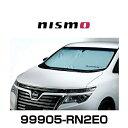 NISMO ニスモ 99905-RN2E0 サンシェード エ...