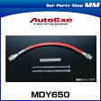 AutoExe オートエグゼ MDY650 スポーツクラッチライン デミオ(DY5W/DY3W MT車)用