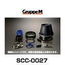 GruppeM グループエム SCC-0027 SUPER CLEANER CARBON スーパークリーナーカーボン 日産