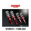 SHOWA TUNING ショーワチューニング V0531-10B-00 S660(JW5)用 Evolution 極 サスペンションキット