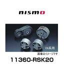 NISMO ニスモ 11360-RSK20 強化エンジンマウント(リヤ単品)マーチ(K12)