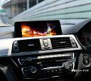 Xas キザス PL3-TV-B002 テレビキャンセラー コーディング PLUG TV+ BMW用 リカバリーモード搭載