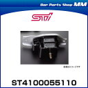 STI ST4100055110 エンジンマウント RH