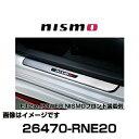 NISMO ニスモ 26470-RNE20 キッキングプレート ノート(E12)