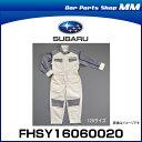 SUBARU スバル FHSY16060020 キッズユニフォームセット 120サイズ(アイボリー)続き服、キャップ、Tシャツ、ナップザックの4点