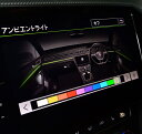 CodeTech コードテック PL3-RGB-V001 アンビエントライト設定色追加 コーディング PLUG RGB! for Volks...