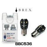 BREX �֥�å��� BBC537 ���ƥ��å� S25�Х�� ����С�180 LED�Х��
