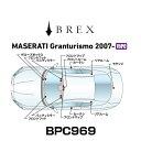 BREX ブレックス BPC969 インテリアフルLEDデザイン -gay- マセラティ グラントゥーリズモ 2007年式〜