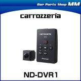 carrozzeria ����åĥ��ꥢ ND-DVR1 �ɥ饤�֥쥳��������˥å�