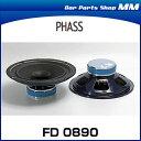 PHASS ファス FD 0890 8インチ フルレンジスピーカー