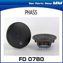 PHASS ファス FD 0780 6.5インチ(16.5cm)フルレンジスピーカー
