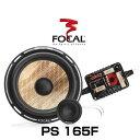 FOCAL フォーカル PS 165F 16.5cmセパレート2ウェイスピーカー FLAX