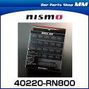 Img40220-rn800